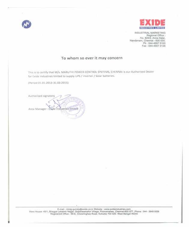 Certificate-7